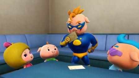猪猪侠:猪猪侠开会睡大觉,被菲菲逮到,河东狮吼的使出来了!
