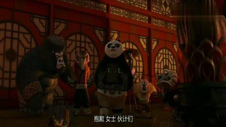 功夫熊猫:阿宝施展功夫,摧毁了武器模型,让众人傻眼!