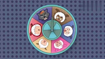 喜羊羊:小星星勇救同伴,激发了潜能,终于爆发出能量