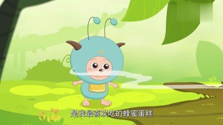 喜羊羊:懒洋洋的毒誓,那么小儿科,居然打动了蚁大妈