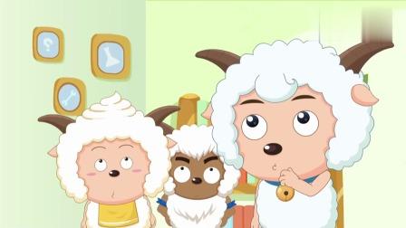 喜羊羊:村长变厉害了,360度无死角查探,给了灰太狼重击