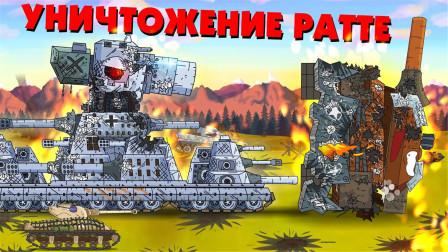 坦克世界动画:坦克版碟中谍吗?英系坦克混入其中有何目的!