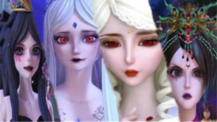 叶罗丽:这3位仙子的名字倒着念,真实太有意思了,其中有一个变成了颜料!