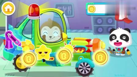 《宝宝巴士》好漂亮的车灯啊,贴纸也真好看,小朋友的汽车真酷