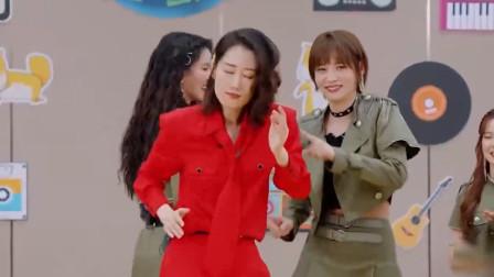 刘敏涛终于对《无价之姐》下手了,魔性舞姿再度刷屏,太洗脑了