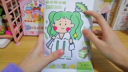 自制食玩包甜兔奶糖🍬【笑笑食玩铺】卡通人物图