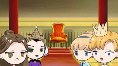 白雪剧场母后按成绩发晚餐白雪公主动画短片玩具故事