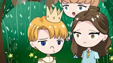 白雪剧场当王子遇到危难时,贝尔跑最快白雪公主动画短片玩具故事