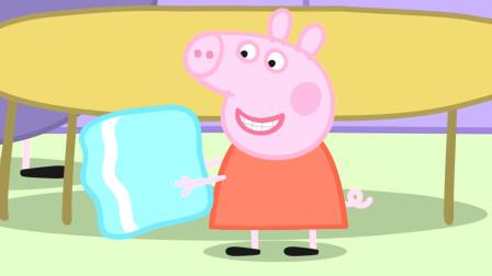 小猪佩奇最新第八季 手摇冰袋制作冰激凌 简笔画