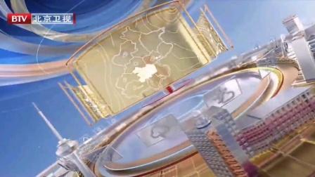 北京卫视晚间天气预报2020-11-07