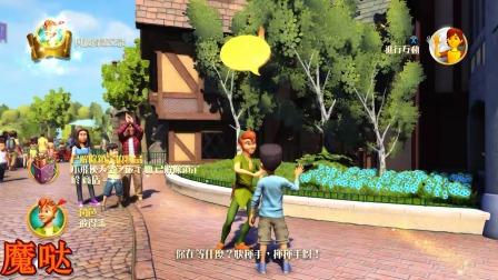 迪斯尼乐园游05,帮助小飞侠挑战邪恶的海盗船长