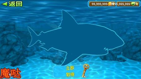 饥饿鲨:解锁了所有的鲨鱼,操作史前的尼罗河海怪征服大海