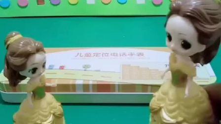 白雪有一个新的铅笔盒,贝儿有一个电话手表,贝儿又来找白雪炫耀了