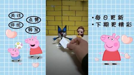 儿童玩具:小朋友我们今天一起玩,白雪公主玩具,猫咪玩具