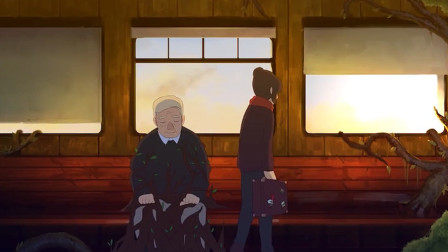列车内乘客全部长出树枝,爷爷阻止孙女下车,最终自己变成一棵树