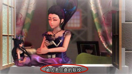 精灵梦叶罗丽:王默身世公开?看到她的亲生母亲,漫迷们难以理解!