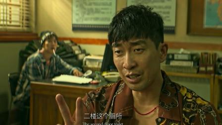 王千源爆笑缉毒,不靠谱缉毒小队笑料不断