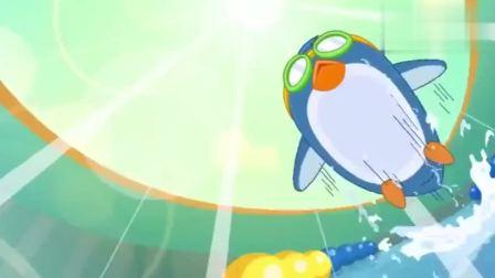 宝宝巴士:每个人都是有强项的,比如小福虽然腿短但游泳快!