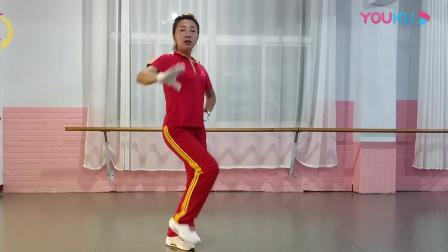 中国新时代第四套健身操讲解版