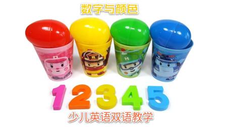 少儿趣味英语双语教学:玩奇趣蛋玩具,学习英语中的颜色和数字,简单易懂,一学就会!