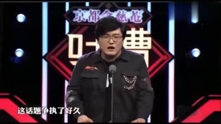 吐槽大会:王建国直言不喜欢曹云金,李诞在一旁笑得直不起腰