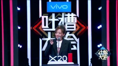 吐槽大会:王铮亮是前任《1》《2》的音乐总监,拒绝了《3》,结果3火了