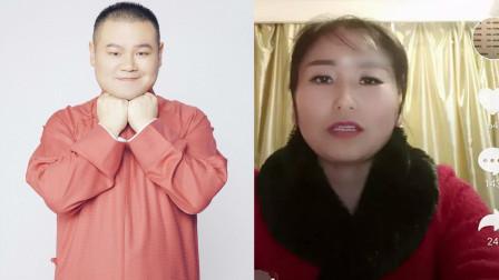 岳云鹏被单亲妈妈控诉骗婚,称他不管私生女要求验DNA