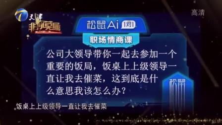 姑娘回答情商问题不佳,涂磊举出自身示例:刚出社会谁都不懂