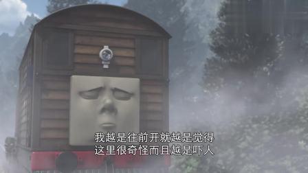 托马斯和他的朋友们:伐木火车很友善地对着托比微笑,他也笑了