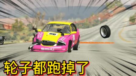 车祸模拟器163 百万豪车追不上两个小破车 汽车轮子都跑掉了