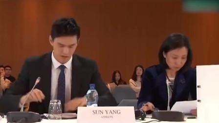 孙杨已就禁赛八年追加新上诉 坚信自己是无辜的