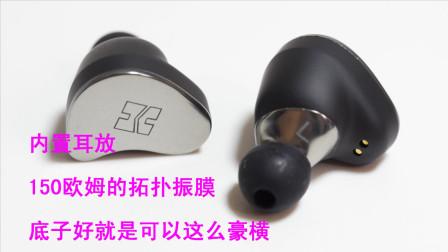 半月使用体验,内置耳放的HIFIMAN TWS800,音质可以豪到什么程度?