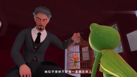 旅行吧!井底之蛙:班特竟然识破了威尔的身份,他十分地惊讶