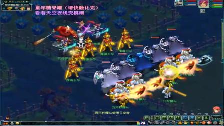 梦幻西游:妹子玩4狮驼五开,杀七星冢BOSS能否杀过?