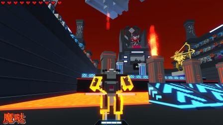 克隆机器人大乱斗:挑战机械恐龙部队,打不过我就用火弓射
