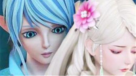 """叶罗丽第八季:水王子再次更换""""新造型"""",和王默的相处太甜了!"""