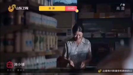 阿里巴巴淘小铺卫视首播强势来袭