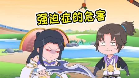 王者爆笑动画:悟空强迫症发作,竟敢连老婆都想要双数