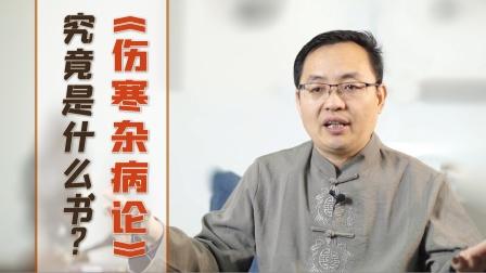 """张仲景为什么被称为医圣?这本""""万方之祖""""功不可没"""