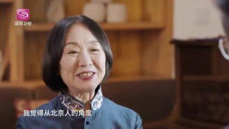 """蒋金锐另类解读北京大爷穿衣风格,""""邋遢""""也可以是一种文化自信? 嗨!自在生活 20201110"""