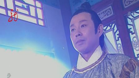 少年包青天:包拯被利用,八贤王也会犯法,让他人失望了