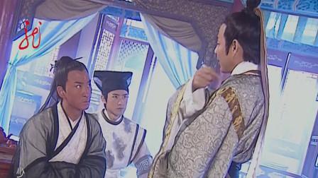 少年包青天:包拯当面指出八贤王的缺点,没想到八贤王没有生气
