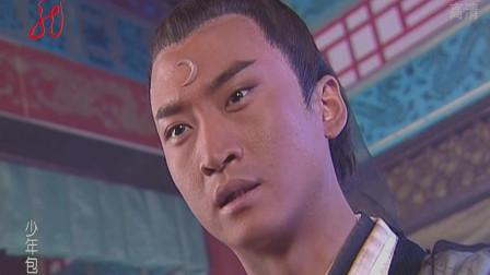 少年包青天:八贤王跟妃子有关系,没想到还要嫁祸给郭槐
