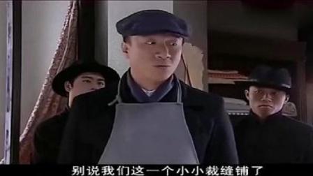 影视:黑社会来孙红雷店里找麻烦,不料他才是真黑社会,太逗了