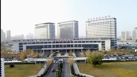 烟台山医院麻醉手术中心 宣传片2020