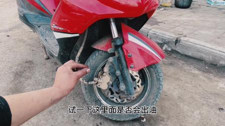 这才是造成电动车碟刹很硬却不灵敏的真正原因?自己2分钟就能修好