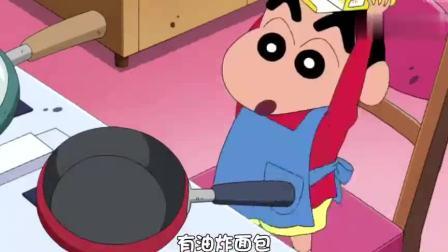 蜡笔小新:小新大厨师登场,看似玩弄食物,但卖相还挺好哦