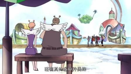 海贼王:女孩在空岛为路飞三人找了一艘船,让他们去救同伴