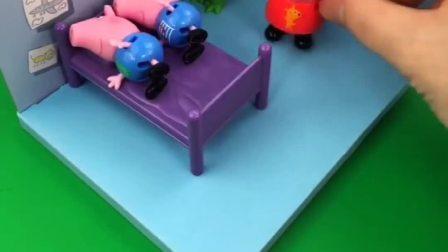 小猪佩奇玩具:怎么一会儿来了三个乔治?是佩奇看花眼了吗?
