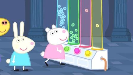 小猪佩奇最新第八季 好朋友小羊苏西发现漂亮的泡泡机  简笔画